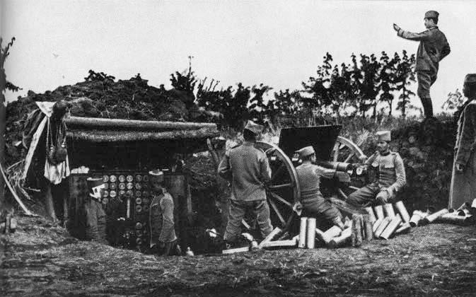srbska-artilerija